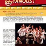 yanous